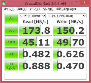03変更前速度01.png